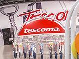 Tescoma, магазин кухонных принадлежностей